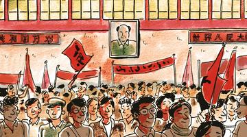 « Robinson à Pékin, journal d'un reporter en Chine » : un témoignage glaçant sur le massacre de Tian'anmen